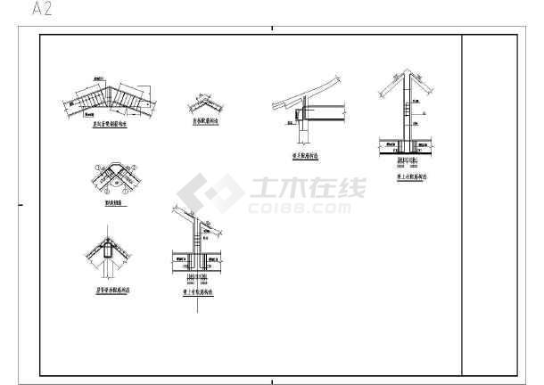某地框架结构经典四合院结构施工图纸