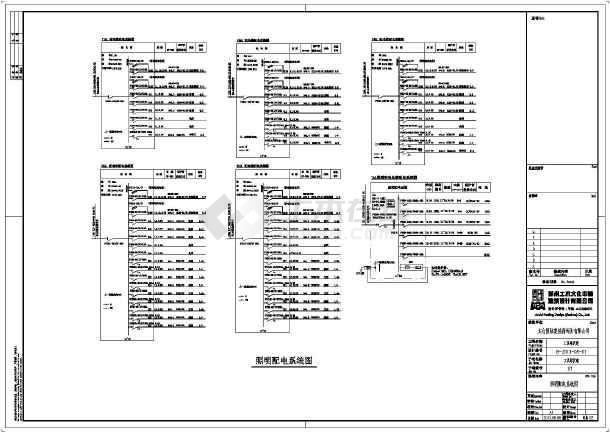 图纸 电气图纸 工业建筑 仓库库房建筑电气设计施工图 某地油布仓库