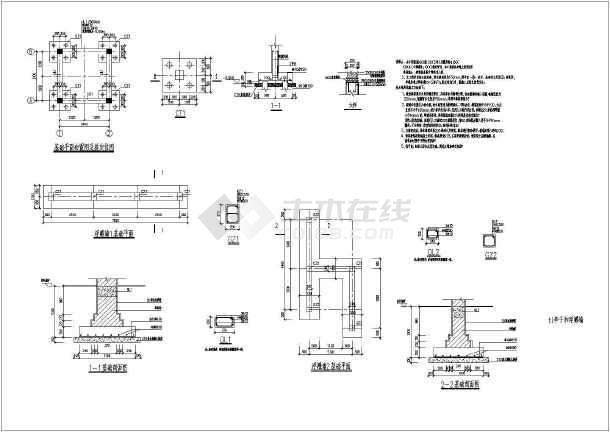 某工程项目松木桩基础部分结构施工图