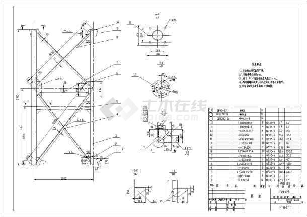 除尘器100T灰仓非标图纸v图纸图_cad苹果下载线设备板走底图纸图片