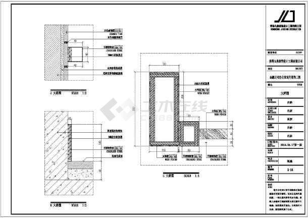 现代蜂巢风格办公室室内装饰工程_cad图咋图纸做金融的图片
