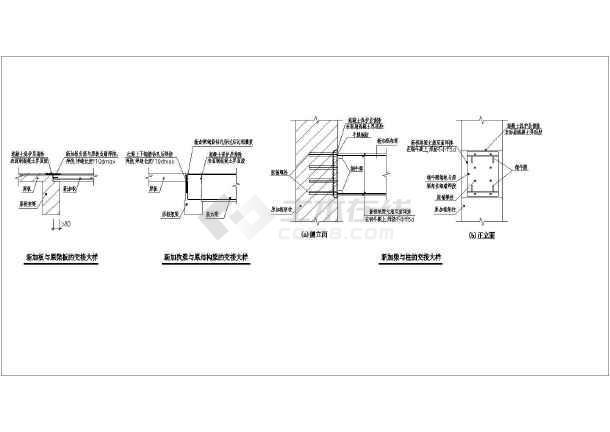 图纸 建筑结构图 结构说明大样图块 结构节点大样 新旧构件钢筋混凝土