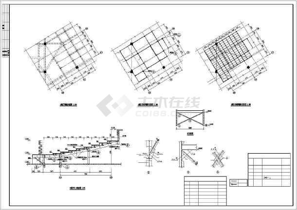 某电影院放映厅钢结构阶梯设计施工图