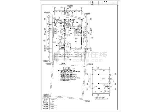 徽派别墅建筑设计施工图