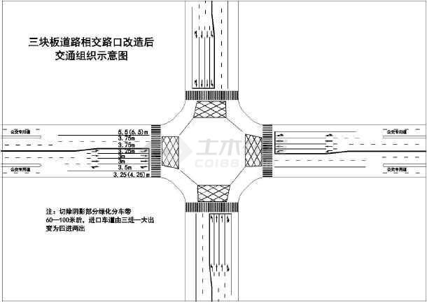 典型十字路口交通组织设计施工图纸图片