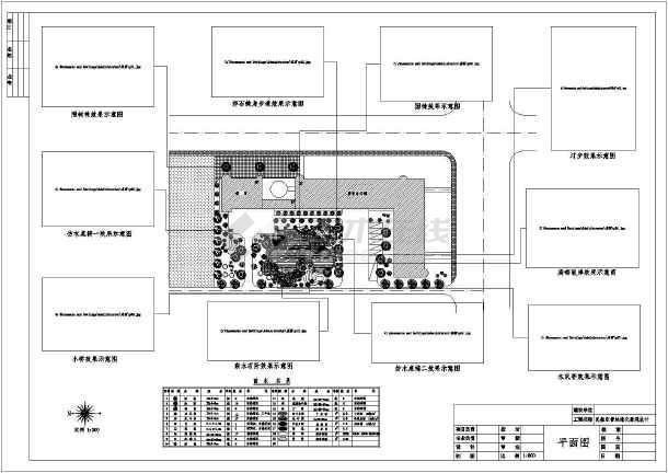 办公楼设计平面图