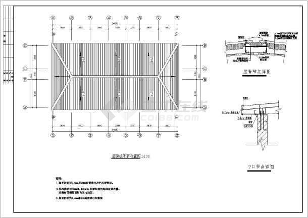 某四面坡屋顶钢结构商务办公楼建筑结构设计cad图纸