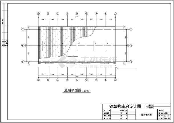 某地鞋子批发商城框架结构建筑设计施工图