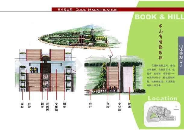 校园景观规划设计 学校景观照明设计