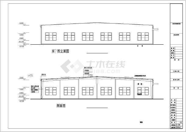 【上海】某30米跨食堂建筑,结构施工图