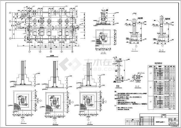 某框架空压站建筑,结构设计施工图