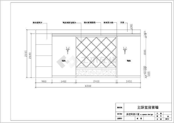 电路布置图,顶平面图,开关布置图,吊顶剖面图,一层客厅,楼梯间西墙,一