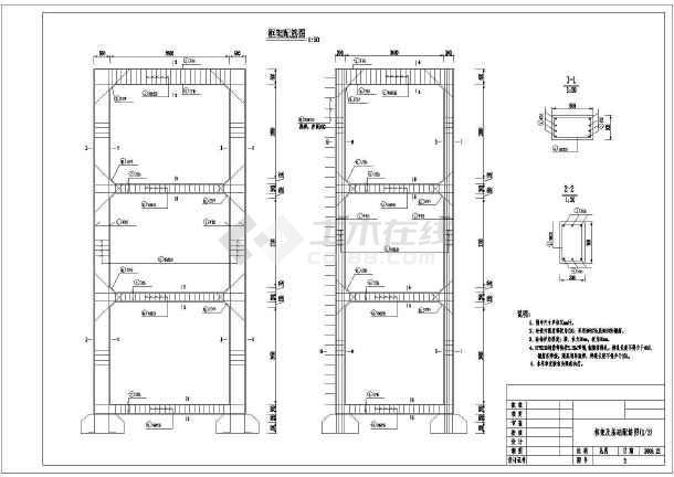 技施阶段框架水塔柱及蓄水池结构钢筋图