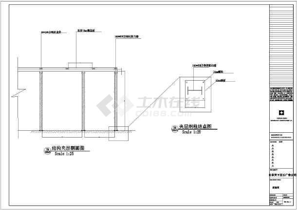 框架结构酒店单人间室内装修设计施工图,包括:图纸目录,平面布置图