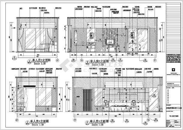 大连高层框架结构酒店单人间室内装修设计施工图