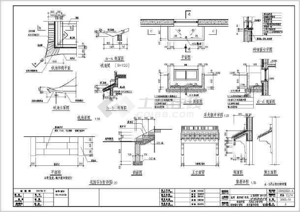 扬州两层砖混结构中式别墅建筑设计施工图_cad图纸