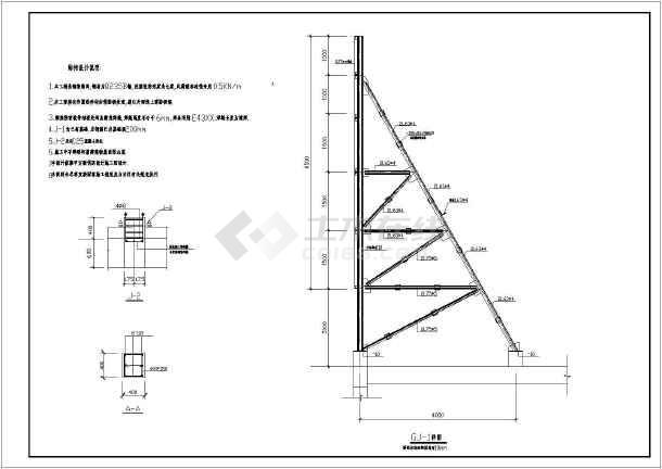 该图纸为某工程屋顶钢结构广告牌结构施工图,图纸包括:钢支架详图