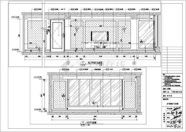 某地新贵风格全套室内装修设计施工图 图2高清图片