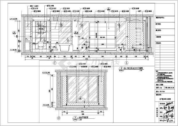 某地新贵风格全套室内装修设计施工图 图4高清图片