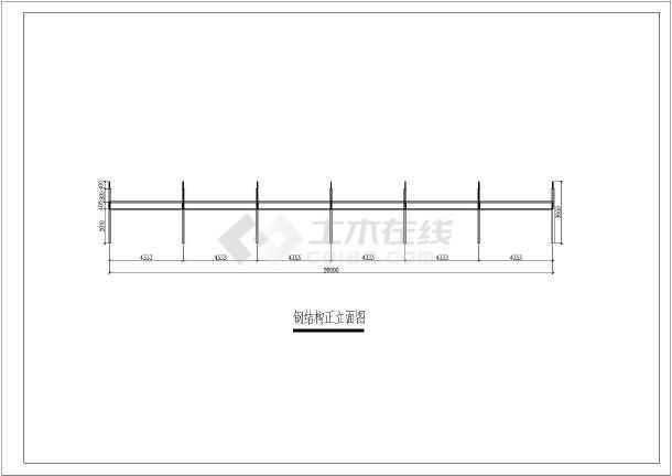 钢结构自行车棚图纸 钢结构自行车棚施工 钢结构自行车棚施工图 膜