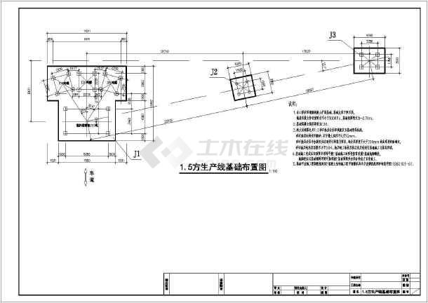 5方生产线基础平面布置图