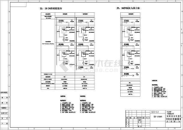 某污水处理厂污水软起动电机接线图