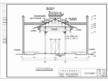 西冲敦伦堂古建筑修复工程建筑施工图纸