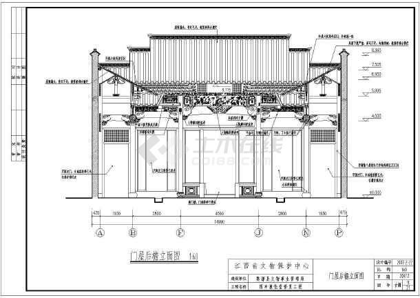 图纸 建筑图纸 古建筑设计 仿古建筑 西冲敦伦堂古建筑修复工程建筑施