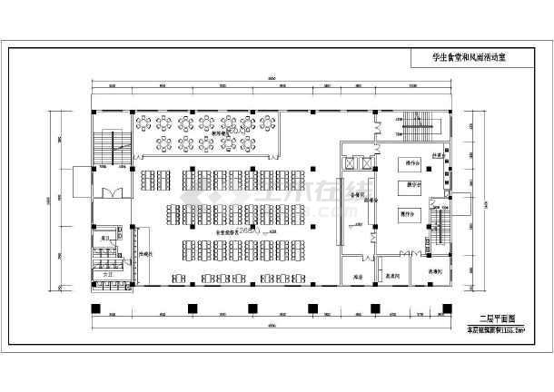 某欧式五层教学楼设计图
