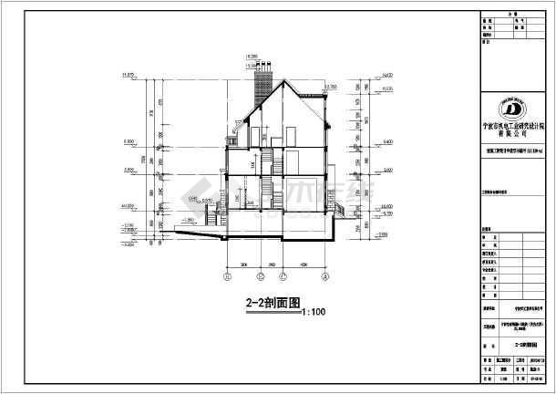 图纸 建筑结构图 别墅结构图 框架结构别墅 某英伦水岸4联排别墅图