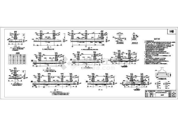 图纸 建筑结构图 砖混结构图纸 砖混结构住宅楼 某干休所1#楼结构施工