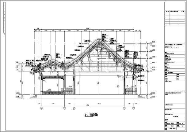 某市一层框架结构仿古建筑-喜雨山房建筑结构设计施工纸