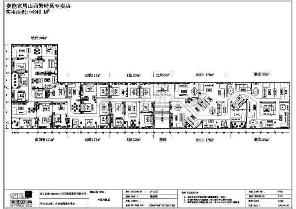 某小型家具店店面装修设计图_cad图纸下载autocadpid图片