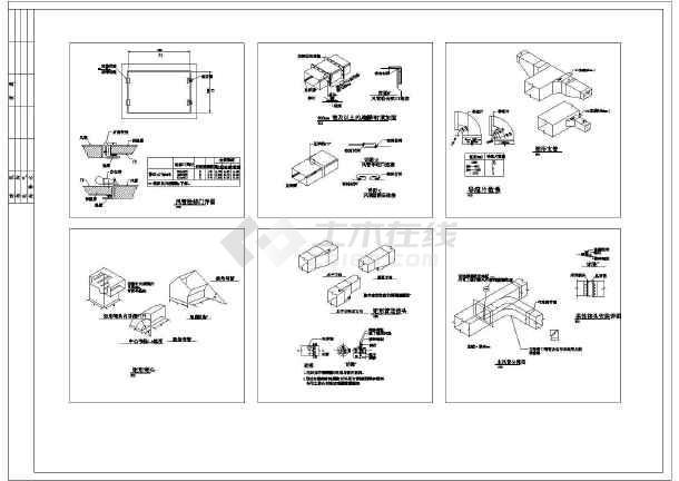 风管风口管件阀门安装节点大样设计图纸_cad