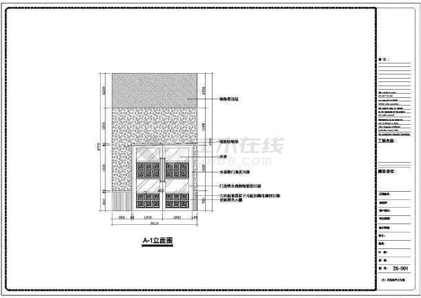 某地300多平方咖啡厅室内装修设计施工图_ca彩钢板2m围挡cad图纸图片