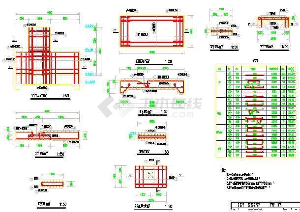 小型农田水利图纸水闸v图纸施工图(20张)_cad图CAD工程能变成WORD吗图片