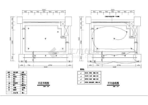 某奶茶店图纸装修施工生成方案店面_cad图纸cad明细表如何设计图片