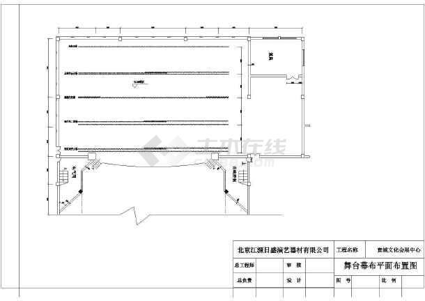 某文化会展中心舞台建筑灯光音响工程初步设计方案图图片1