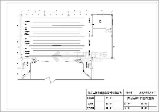 某文化会展中心舞台建筑灯光音响工程初步设计方案图图片2