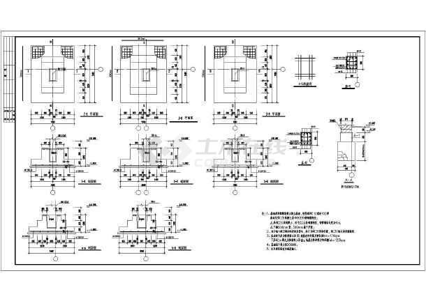 某厂房混凝土排架结构设计施工图纸