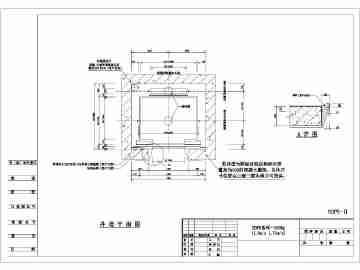 各种规格型号的乘客电梯-上海三菱电梯图纸
