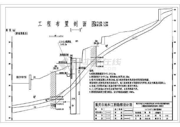 结构图 地基基础图纸 其他基础施工图 某桩板墙和板肋式锚杆挡墙支护图片
