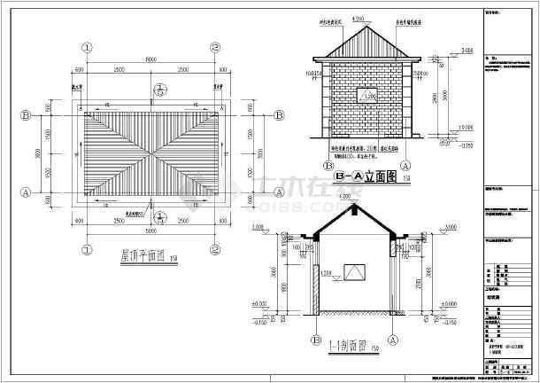 某垃圾收集点垃圾房建筑设计施工图