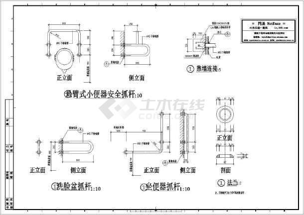 卫生间残疾人a节点抓杆节点祥图_cad图纸下载家庭楼梯v节点cad图片