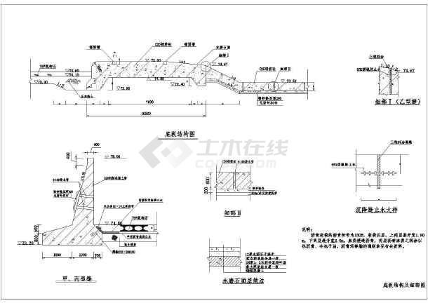 某橡胶坝工程施工图阶段全套设计图