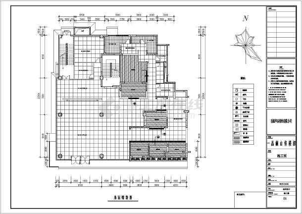 室内装修,图纸包括:封面,图纸目录,原始,新建隔墙图,平面,地面铺装图