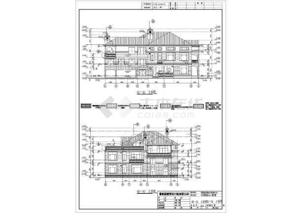 碧桂园三层欧式别墅建筑设计施工图