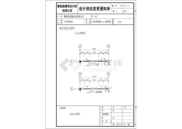 碧桂园三层欧式别墅建筑设计施工图(cad图纸下载)