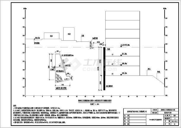 f-g-h段支护方案剖面图