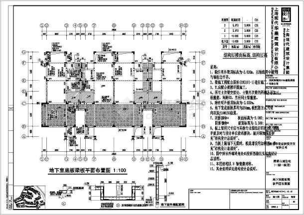 深圳某地小区别墅框架结构施工图纸